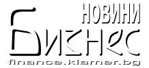 Кламер БГ - Бизнес новини